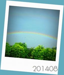 201408-owakare.jpg
