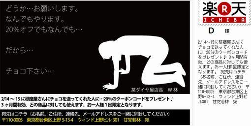 オネガイ.jpg
