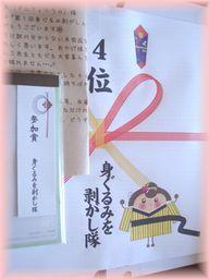 migurumi-4-a.jpg