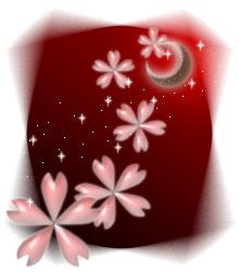 sakura-red.jpg